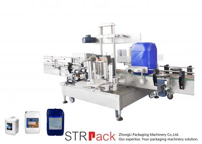 Automatic Double Side Labeling Machine for 5-25L Drum