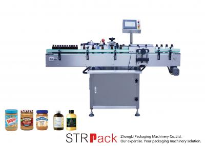Vertical Self-Adhesive Round Bottle Labeling Machine